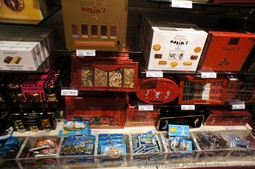 Chocolates for Sale atop of Eiffel Tower in Souvenir Store.jpg